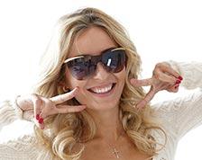 Солнцезащитные очки вне сезона