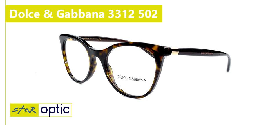 Новые очки Dolce Gabbana 3312 502 (2019)