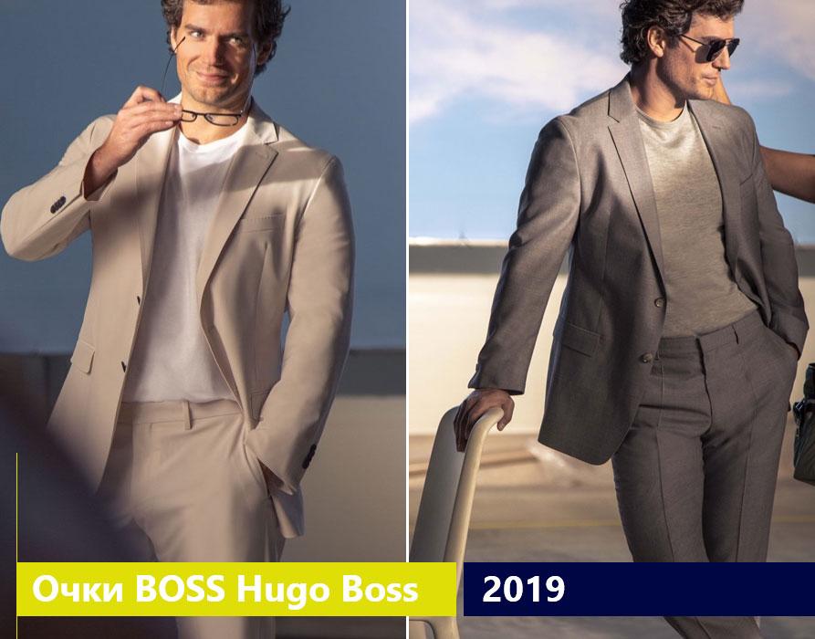 Очки Hugo Boss 2019 на модели Henry Cavill