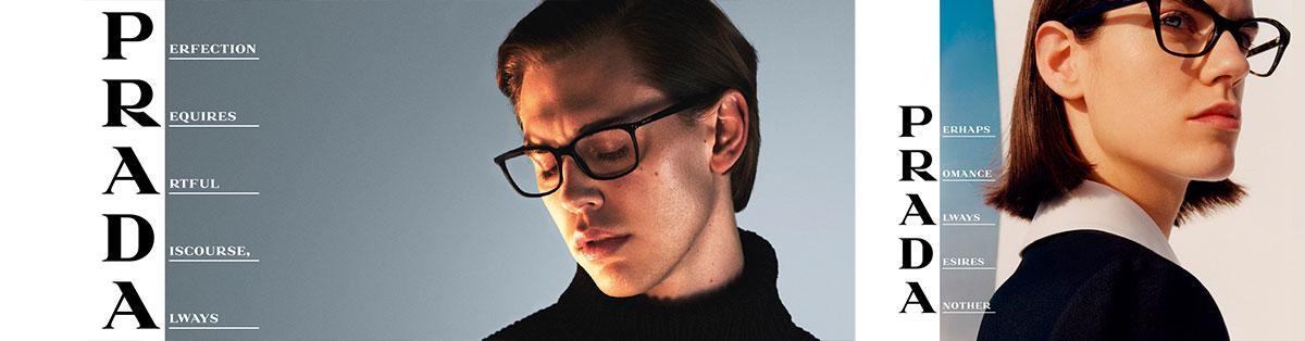 Оправы и очки для зрения Prada оригинал