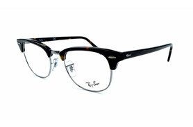 Ray-Ban Clubmaster 5154 2012