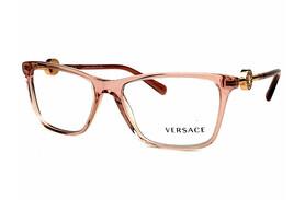 Очки для зрения  Versace 3299 5322