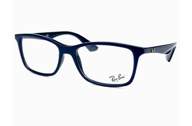 Ray Ban Active Lifestyle 7047 8100