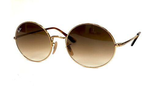 Ray Ban 1970 9147/51 Oval