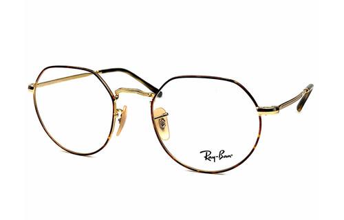 Тонкие очки Ray-Ban Jack 6465 2945