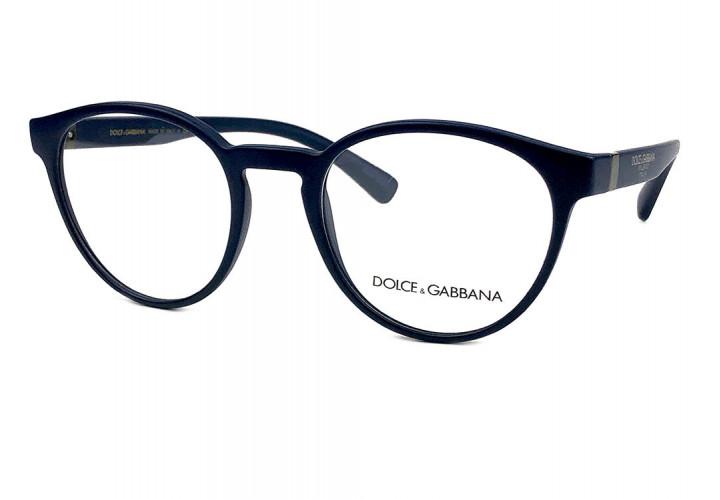 Dolce & Gabbana 5046 3017