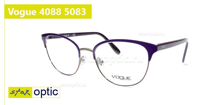 Очки Vogue 4088 5083
