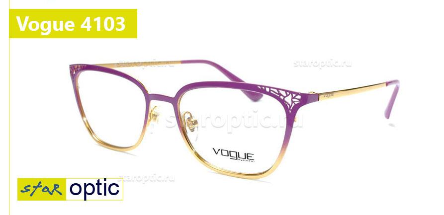 Оправа очков Vogue 4103