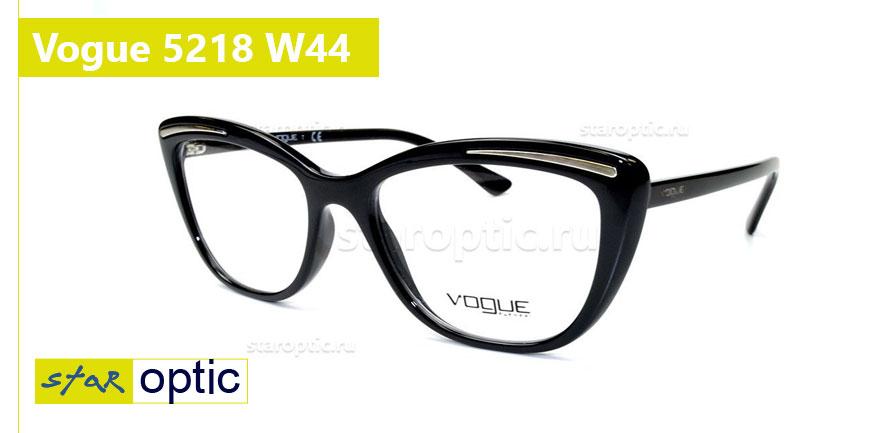 Оправа очков Vogue 5218 W44