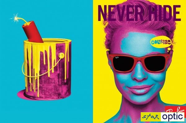 Очки Ray-Ban «Never Hide»
