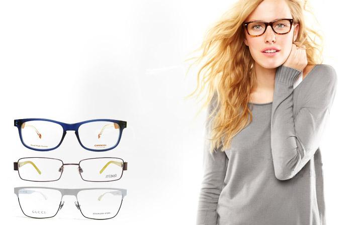 купить очки :: staroptic.ru